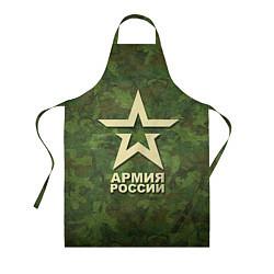 Фартук кулинарный Армия России цвета 3D — фото 1
