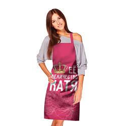 Фартук кулинарный Её величество Катя цвета 3D — фото 2