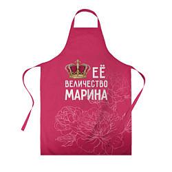 Фартук кулинарный Её величество Марина цвета 3D — фото 1
