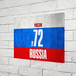 Холст прямоугольный Russia: from 72 цвета 3D-принт — фото 2