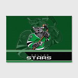 Холст прямоугольный Dallas Stars цвета 3D — фото 2