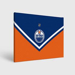 Холст прямоугольный NHL: Edmonton Oilers цвета 3D-принт — фото 1