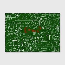 Холст прямоугольный E=mc2: Green Style цвета 3D-принт — фото 2