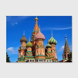 Холст прямоугольный Храм Василия Блаженного цвета 3D-принт — фото 2