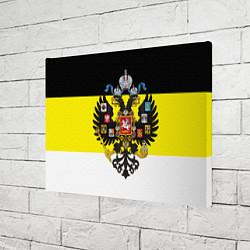 Холст прямоугольный Имперский Флаг цвета 3D — фото 2