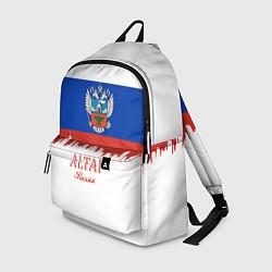 Рюкзак Altai: Russia цвета 3D — фото 1