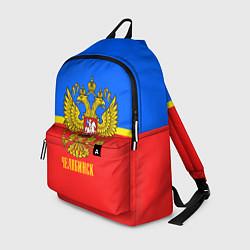 Рюкзак Челябинск: Россия цвета 3D — фото 1