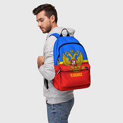 Рюкзак Челябинск: Россия цвета 3D — фото 2