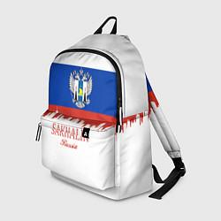 Рюкзак Sakhalin: Russia цвета 3D-принт — фото 1