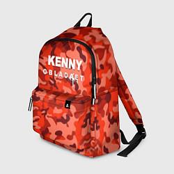 Рюкзак Kenny: Obladaet Camo цвета 3D-принт — фото 1