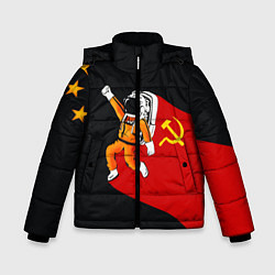 Куртка зимняя для мальчика Советский Гагарин цвета 3D-черный — фото 1