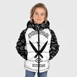Куртка зимняя для мальчика Повар 1 цвета 3D-черный — фото 2
