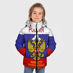 Куртка зимняя для мальчика Повар 5 цвета 3D-черный — фото 2