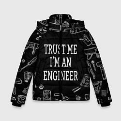 Куртка зимняя для мальчика Строитель 13 цвета 3D-черный — фото 1