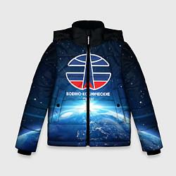 Куртка зимняя для мальчика Космические войска 7 цвета 3D-черный — фото 1