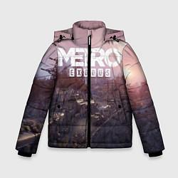 Детская зимняя куртка для мальчика с принтом Metro Exodus, цвет: 3D-черный, артикул: 10135428906063 — фото 1
