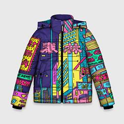 Детская зимняя куртка для мальчика с принтом Токио сити, цвет: 3D-черный, артикул: 10139888106063 — фото 1