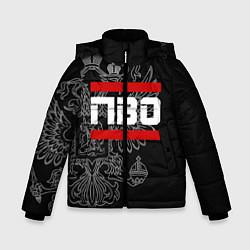 Куртка зимняя для мальчика ПВО: герб РФ цвета 3D-черный — фото 1