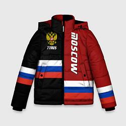 Куртка зимняя для мальчика Moscow, Russia цвета 3D-черный — фото 1