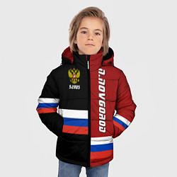 Куртка зимняя для мальчика N Novgorod, Russia цвета 3D-черный — фото 2