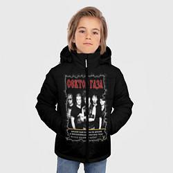 Куртка зимняя для мальчика Сектор Газа: Желаю вам кайфа цвета 3D-черный — фото 2