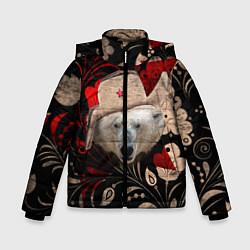 Куртка зимняя для мальчика Медведь в ушанке цвета 3D-черный — фото 1