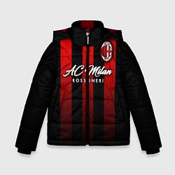 Куртка зимняя для мальчика AC Milan цвета 3D-черный — фото 1