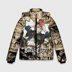 Куртка зимняя для мальчика Черный Клевер АСТА цвета 3D-черный — фото 1
