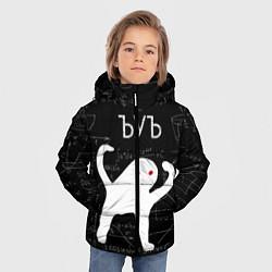 Куртка зимняя для мальчика ЪУЪ СЪУКА МАТЕМАТИКА цвета 3D-черный — фото 2