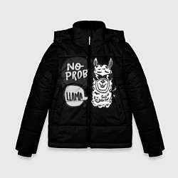 Куртка зимняя для мальчика Лама: Нет проблем цвета 3D-черный — фото 1