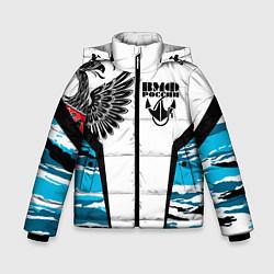 Куртка зимняя для мальчика ВМФ России камуфляж цвета 3D-черный — фото 1