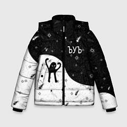 Куртка зимняя для мальчика ЪУЪ цвета 3D-черный — фото 1