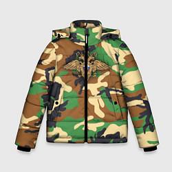 Куртка зимняя для мальчика Камуфляж с гербом МВД цвета 3D-черный — фото 1