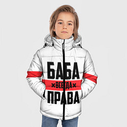 Куртка зимняя для мальчика Баба всегда права - фото 2