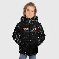 Куртка зимняя для мальчика ПОЛИЦИЯ цвета 3D-черный — фото 2