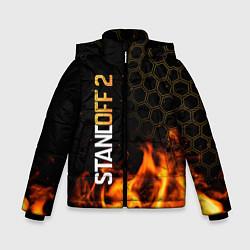Куртка зимняя для мальчика STANDOFF 2 - Z9 СТАНДОФФ 2 цвета 3D-черный — фото 1