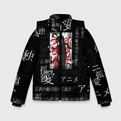 Куртка зимняя для мальчика Итачи цвета 3D-черный — фото 1