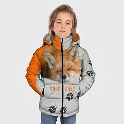 Куртка зимняя для мальчика Фыр-Фыр цвета 3D-черный — фото 2