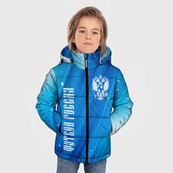Куртка зимняя для мальчика ФУТБОЛ РОССИЯ Russia цвета 3D-черный — фото 2