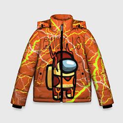 Куртка зимняя для мальчика Among Us Lightning Z цвета 3D-черный — фото 1