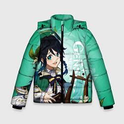 Куртка зимняя для мальчика GENSHIN IMPACT, ВЕНТИ цвета 3D-черный — фото 1
