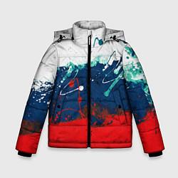 Куртка зимняя для мальчика Триколор РФ цвета 3D-черный — фото 1