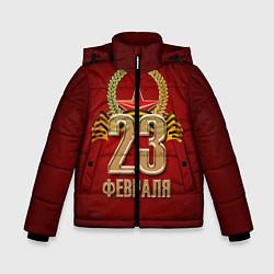 Куртка зимняя для мальчика 23 февраля цвета 3D-черный — фото 1