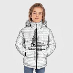 Детская зимняя куртка для мальчика с принтом Облако тегов: белый, цвет: 3D-черный, артикул: 10081279106063 — фото 2