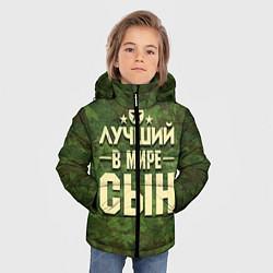 Куртка зимняя для мальчика Лучший в мире сын цвета 3D-черный — фото 2