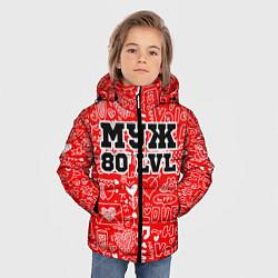 Детская зимняя куртка для мальчика с принтом Муж 80 LVL, цвет: 3D-черный, артикул: 10081381706063 — фото 2