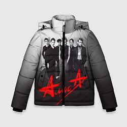 Зимняя куртка для мальчика АлисА: Трасса E95