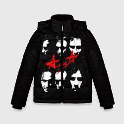 Зимняя куртка для мальчика Группа АлисА