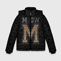Куртка зимняя для мальчика MEOW цвета 3D-черный — фото 1