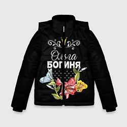 Куртка зимняя для мальчика Богиня Ольга цвета 3D-черный — фото 1